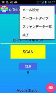 jpn_02_menu