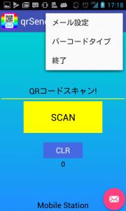 jpn_02menu
