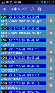 jpn_data_list