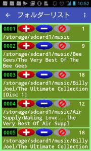 jpn_folders
