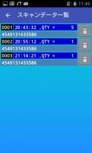 jpn_06_datalist