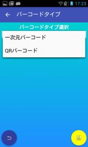 jpn_bartype