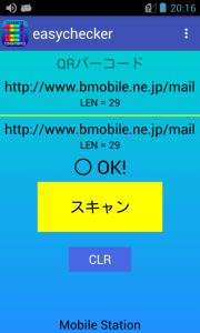 jpn_ok